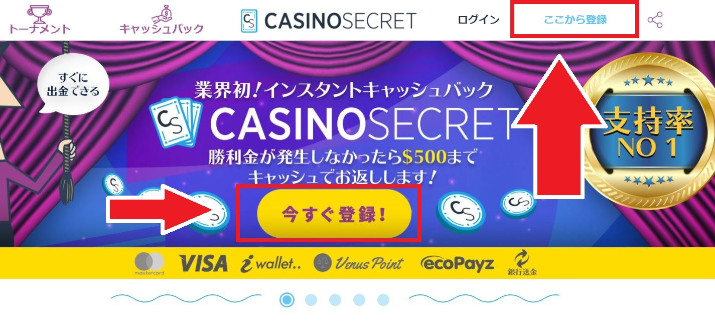 casinosecret